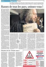 [LE_MONDE_2005 - 3] LE_MONDE_2005/PAGES ... 20/06/07